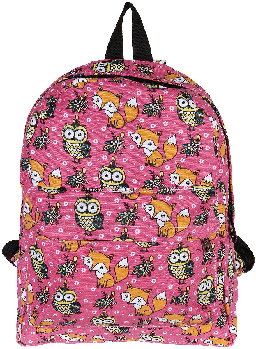 Рюкзак женский Kawaii Factory The Foxy Owl, цвет: ярко-розовый. KW102-000008KW102-000008Легкий, удобный и невероятно стильный рюкзак The Foxy Owl от Kawaii Factory порадует вас высоким качеством пошива и оригинальным дизайнерским подходом к выбору материала. Изделие оснащено широкими регулируемыми лямками, выполнено из хлопка. Рюкзак очень вместительный. Он имеет одно основное отделение, закрывающееся на застежку-молнию, один внутренний прорезной карман на молнии, а также вместительный наружный карман-органайзер на молнии на передней части рюкзака. Благодаря отличной эргономичности прогулочный рюкзак будет практически невесомым на вашей спине. Главная фишка модели - необычный модный принт. Этот городской рюкзак с лисичками и совами станет приятным сюрпризом вашим близким или полезным подарком себе!