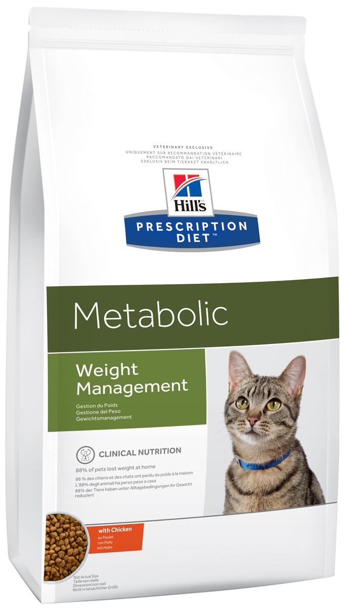 Корм сухой диетический Hills Metabolic для кошек, для коррекции веса, 4 кг2148Сухой диетический корм для кошек Hills - полноценный диетический рацион для кошек, предназначенный для снижения избыточной массы тела и поддержания оптимального веса. Данный рацион обладает пониженной энергетической ценностью. Рацион для снижения и поддержания веса позволяет избежать повторного набора веса после прохождения программы по снижению веса. - Клинически доказанное снижение жировой массы на 28%. - Отличный вкус понравится вашей кошке. Состав: мясо и пептиды животного происхождения, зерновые злаки, экстракты растительного белка, производные растительного белка, производные растительного происхождения, овощи, масла и жиры, семена, минералы. Анализ: белок 37,8%, жир 11,9%, клетчатка 9,1%, зола 6%, кальций 0,96%, фосфор 0,7%, натрий 0,31%, калий 0,7%, магний 0,09%; на кг: витамин Е 600 мг, витамин С 90 мг, бета-каротин 1,5 мг. Добавки на кг: Е672 (витамин А) 35930 МЕ, Е671 (витамин D3) 2110 МЕ, Е1 (железо) 202 мг, Е2...