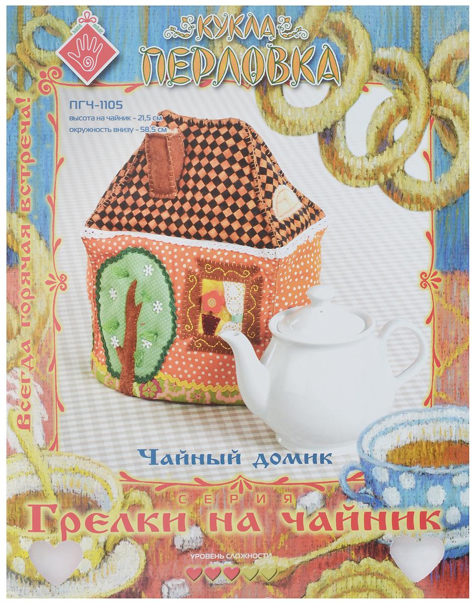 Набор для создания игрушки Перловка Чайный домик, длина 21,5 смПГЧ1105Набор Перловка Чайный домик поможет создать забавную игрушку-грелку. Исстари в самодельную игрушку вкладывали глубокий смысл и особенно ценили. Наши куклы согревают, поднимают настроение и украшают интерьер. Это оберег, талисман, символ чувств и эмоций мастера. Кукла, сделанная своими руками - лучший подарок своим детям и друзьям. В набор входит: - хлопковая ткань; - нитки для вышивки и декорирования; - фетр; - тесьма; - деревянная, металлическая и пластиковая фурнитура; - листы с выкройками; - инструкция на русском языке. Дополнительно вам понадобиться синтепон и синтепух.