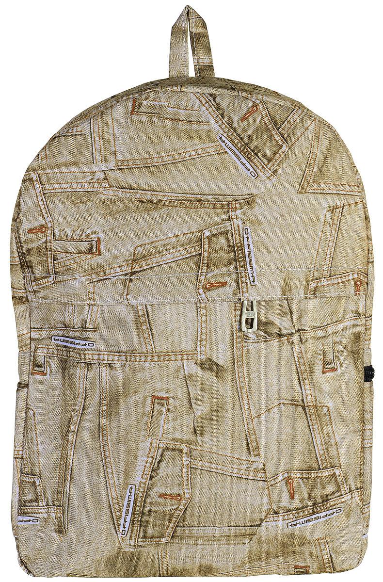 Рюкзак Kawaii Factory Jean, цвет: коричневый. KW102-000147KW102-000147Небольшой рюкзак Jean от Kawaii Factory с джинсовым принтом - привлекательный спутник для прогулок по городу. Изделие оснащено регулируемыми лямками, выполнено из хлопка. Рюкзак очень вместительный. Он имеет одно основное отделение, закрывающееся на застежку-молнию, один внутренний накладной карман, а также карман на молнии на передней части рюкзака. По бокам имеются небольшие кармашки для различных мелочей. Благодаря отличной эргономичности прогулочный рюкзак будет практически невесомым на вашей спине. Простой, но в то же время стильный - он определенно выделит своего обладателя из толпы и непременно поднимет настроение. А яркий современный дизайн, который является основной фишкой данной модели, будет радовать глаз. Данный рюкзак можно носить как на учебу, так и на прогулки.