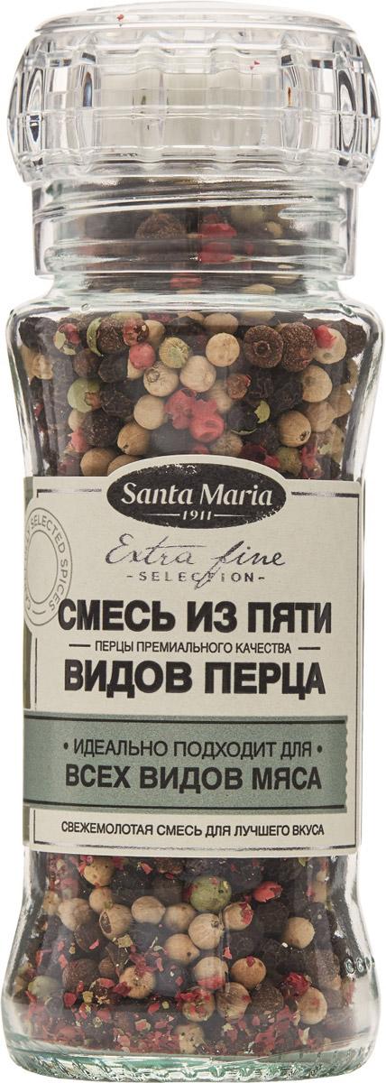 Santa Maria Смесь из пяти видов перца, 60 г26694Пять видов отборного калиброванного перца самого лучшего качества – мягкий белый, пикантный розовый перец, благородный зеленый, ароматный душистый и крепкий черный. Насыщенный вкус и аромат этих удивительных перцев подходит к большинству блюд. В измельченном виде используется для приготовления мяса, рыбы, курицы, салатов и вегетарианских блюд. Уважаемые клиенты! Обращаем ваше внимание, что полный перечень состава продукта представлен на дополнительном изображении.