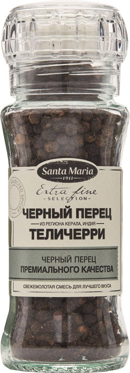 Santa Maria Черный перец Теличерри, 70 г26804Лучший из всех видов черного перца - особенно крупный отборный перец Теличерри из региона Керала в Индии. Обладает сильным ароматом с прекрасным фруктовым оттенком. Придайте совершенства своим любимым блюдам.