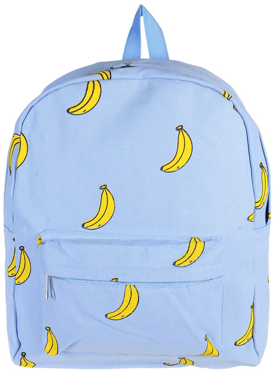 Рюкзак Kawaii Factory Bananas, цвет: голубой. KW102-000028KW102-000028Оригинальный рюкзак Bananas от Kawaii Factory - отличный вариант как для учебы, так и для повседневной жизни. Он очень вместительный, выполнен из прочного материала и вполне подойдет как для учебных целей, так и как аксессуар для путешествий. В нем есть все, что нужно - одно основное отделение, закрывающееся на застежку-молнию, один внутренний прорезной карман на молнии, а также карман на молнии на передней части рюкзака. Забавный принт обязательно поднимет настроение своему обладателю и в любое время года напомнит о лете - теплом, солнечном и веселом.