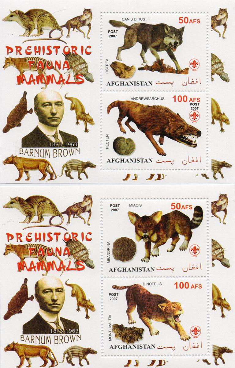 Комплект из 2 почтовых блоков на 2 марки Доисторические звери и их исследователи. Афганистан, 2007 годМКСПБ 36-2016.31Комплект из 2 почтовых блоков на 2 марки Доисторические звери и их исследователи. Афганистан, 2007 год. Размер блоков: 8.8 х 11.3 см. Размер марок: 3.8 х 5 см. Сохранность хорошая.