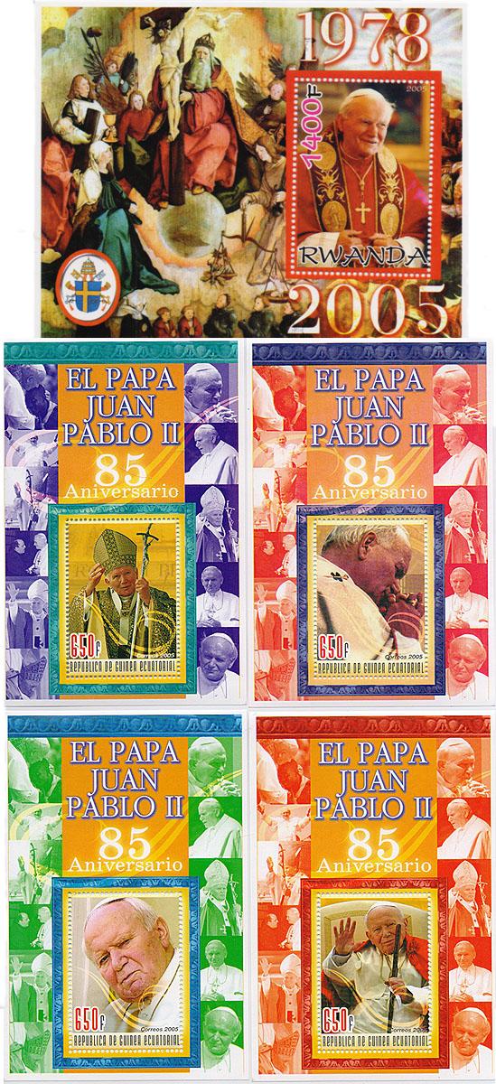 Комплект из 5 почтовых блоков Иоанн Павел II. Руанда, 2005 годМКСПБ 36-2016.10Комплект из 5 почтовых блоков Иоанн Павел II. Руанда, 2005 год. Размер блоков: 9 х 11.5 см. Размер марок: 3.5 х 5 см. Сохранность хорошая.