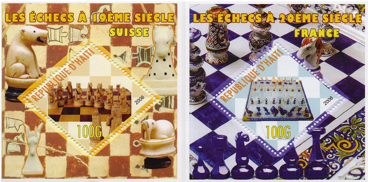 Комплект из 2 почтовых блоков Шахматы в 19 веке. Гаити, 2006 годМКСПБ 36-2016.22Комплект из 2 почтовых блоков Шахматы в 19 веке. Гаити, 2006 год