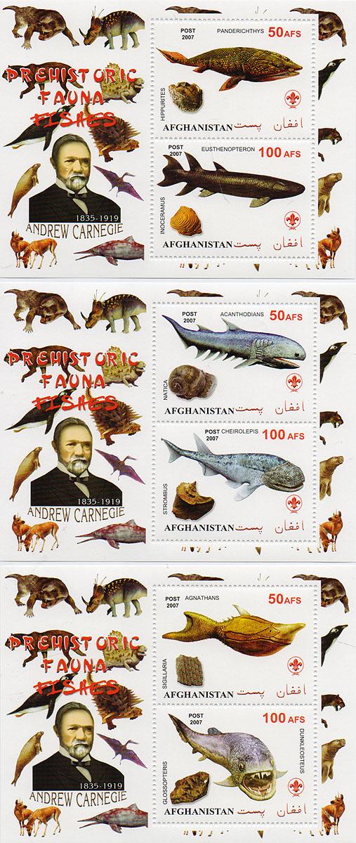 Комплект из 3 почтовых блоков на 2 марки Доисторические рыбы и их исследователи. Афганистан, 2007 годМКСПБ 36-2016.30Комплект из 3 почтовых блоков на 2 марки Доисторические рыбы и их исследователи. Афганистан, 2007 год. Размер блоков: 8.8 х 11.3 см. Размер марок: 3.8 х 5 см. Сохранность хорошая.