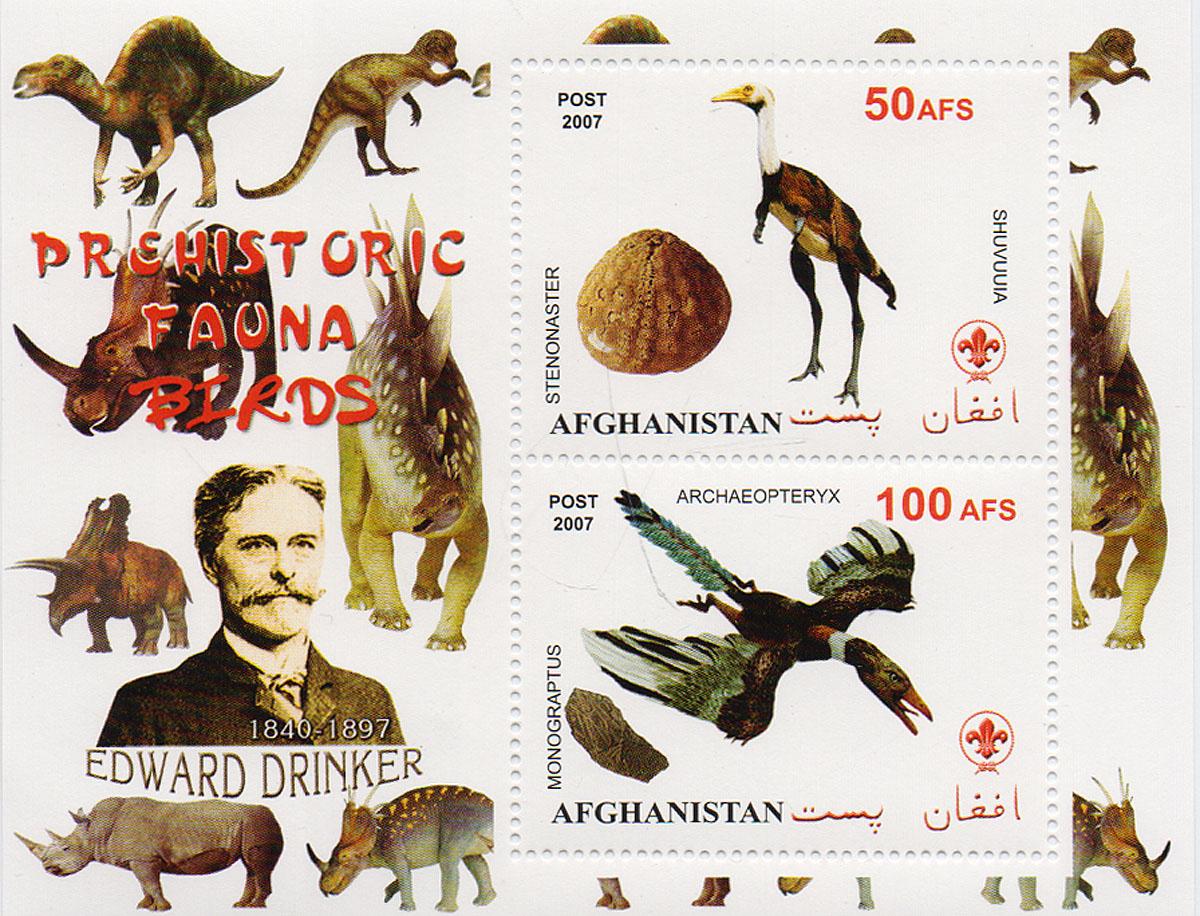 Почтовый блок на 2 марки Доисторические птицы и их исследователи. Афганистан, 2007 годМКСПБ 36-2016.40Почтовый блок на 2 марки Доисторические птицы и их исследователи. Афганистан, 2007 год