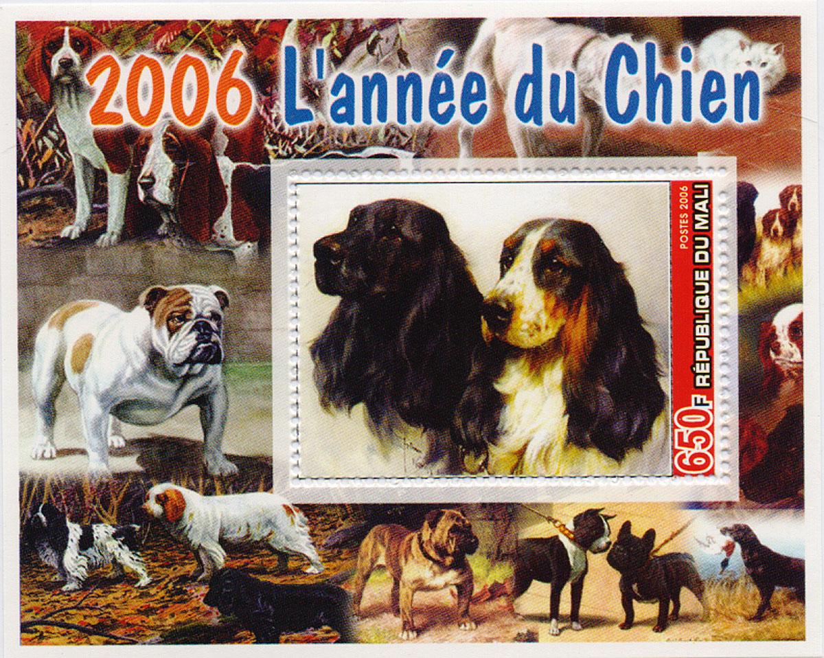 Почтовый блок Год собаки. Мали, 2006 годМКСПБ 36-2016.35Почтовый блок Год собаки. Мали, 2006 год