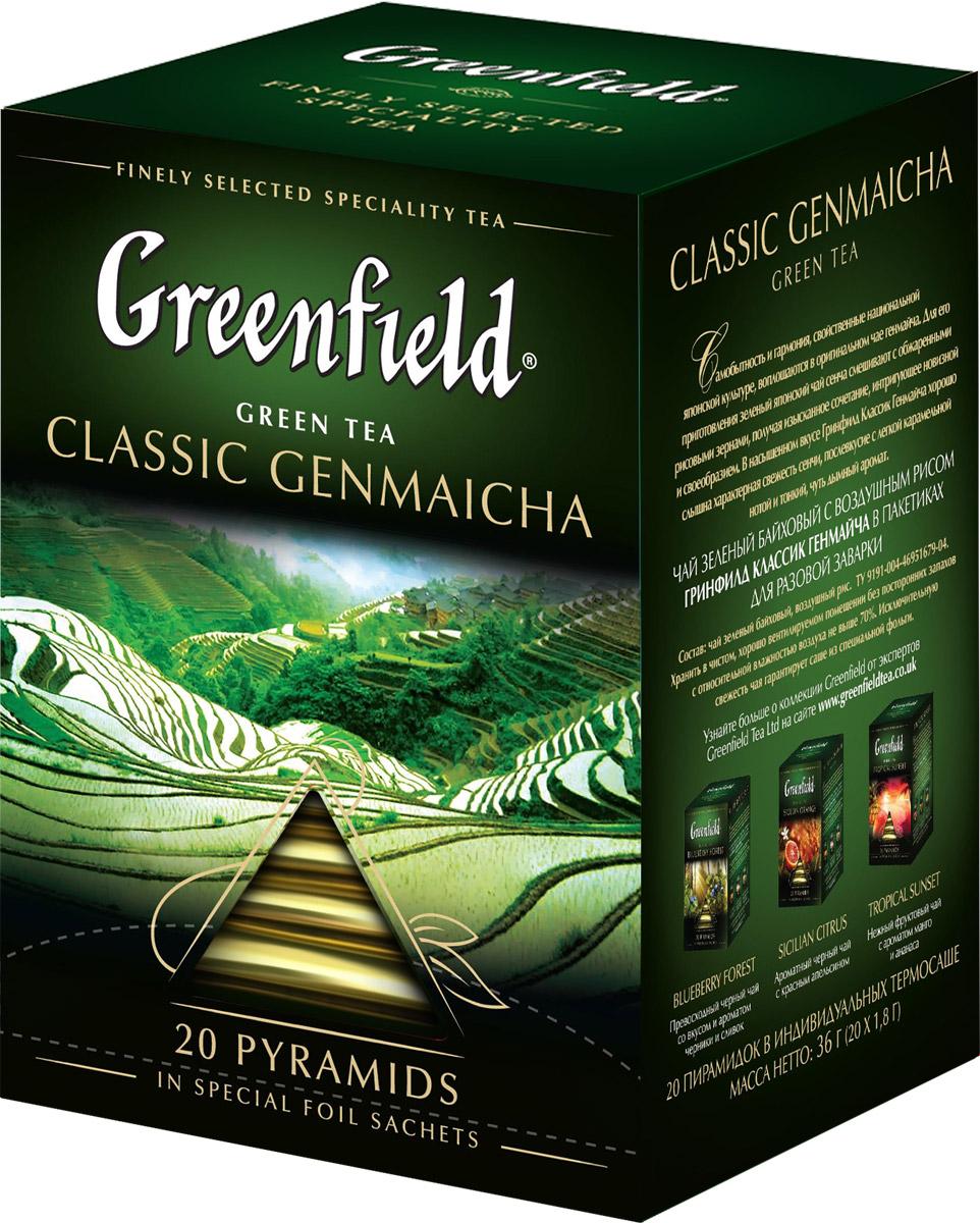 Самобытность и гармония, свойственные национальной японской культуре, воплощаются в оригинальном чае генмайча. Для его приготовления зеленый японский чай сенча смешивают с обжаренными рисовыми зернами, получая изысканное сочетание, интригующее новизной и своеобразием. В насыщенном вкусе Гринфилд Классик Генмайча хорошо слышна характерная свежесть сенчи, послевкусие с легкой карамельной нотой и тонкий, чуть дымный аромат.