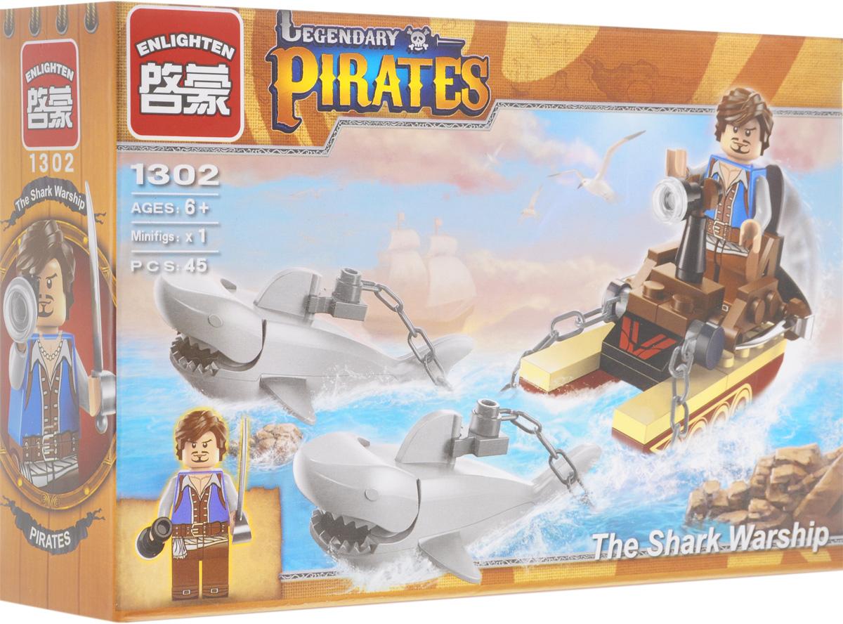 Enlighten Brick Конструктор Корабль акулыBRICK1302 (96)Конструктор Enlighten Brick Корабль акулы позволит собрать корабль, управляемый двумя акулами из 45 деталей. Элементы конструктора легко скрепляются между собой. В комплект входит также фигурка пирата. Собирая конструктор, ребенок разовьет внимание, воображение, мелкую моторику рук, пространственное и логическое мышления, а собранная своими руками игрушка будет для него гораздо дороже, чем готовая - ведь он вложил в нее свой драгоценный труд.
