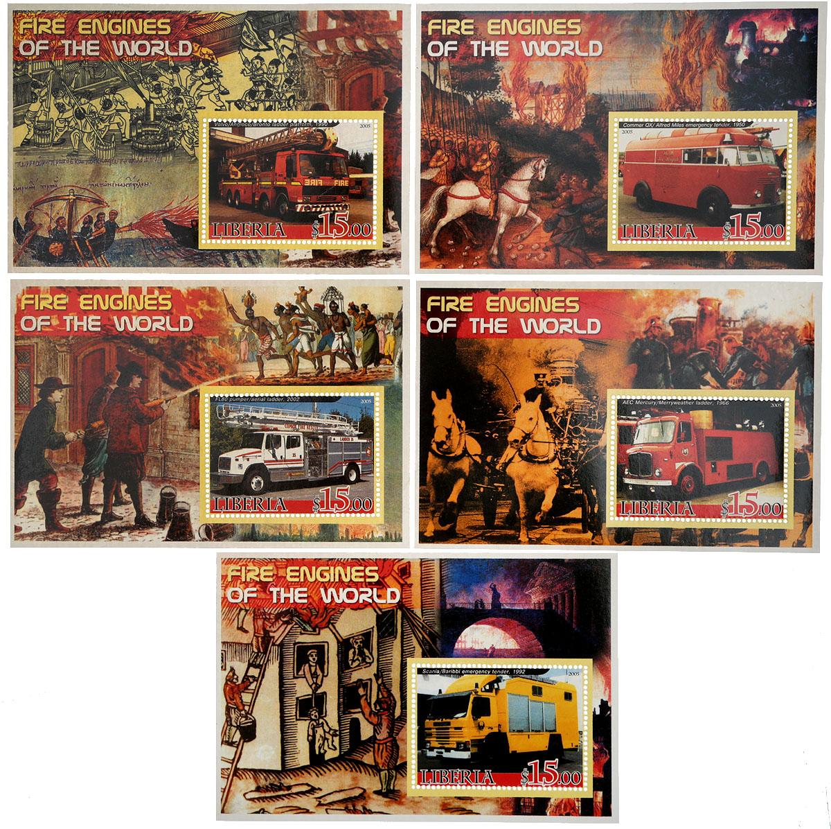 Комплект из 5 почтовых блоков Пожарные машины мира. Либерия, 2005 год