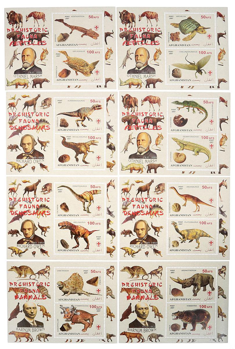 Комплект из 8 почтовых блоков на 2 марки Динозавры и их исследователи из серии Доисторическая фауна. Рептилии. Афганистан, 2007 годМКСПБ 36-2016.29Комплект из 8 почтовых блоков на 2 марки Динозавры и их исследователи из серии Доисторическая фауна. Рептилии. Афганистан, 2007 год