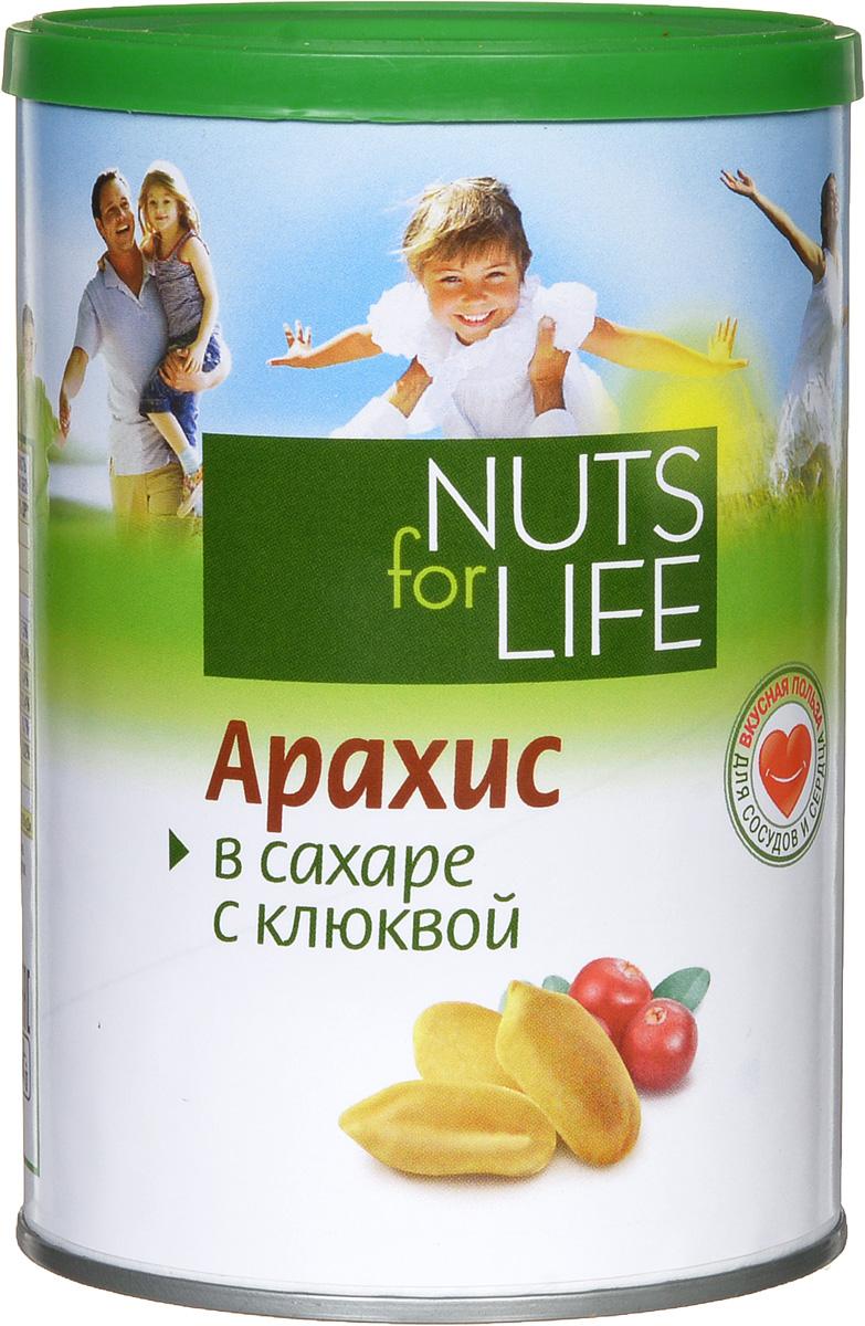 Nuts for Life Арахис обжареннный в сахаре с клюквой, 200 г U920845