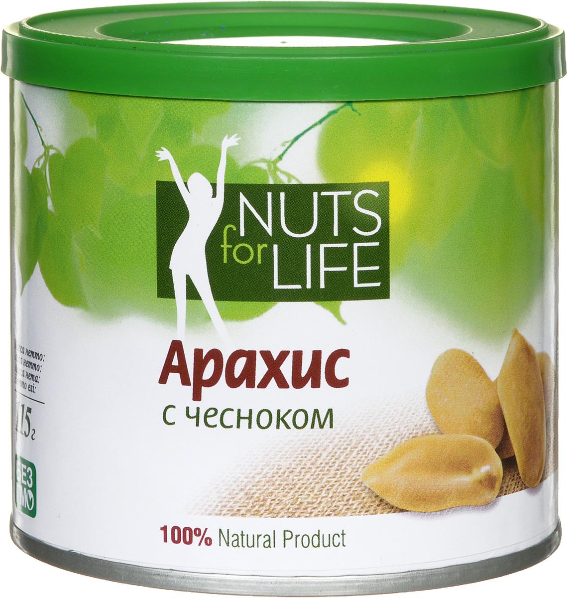 Nuts for Life Арахис обжаренный соленый с чесноком, 115 г