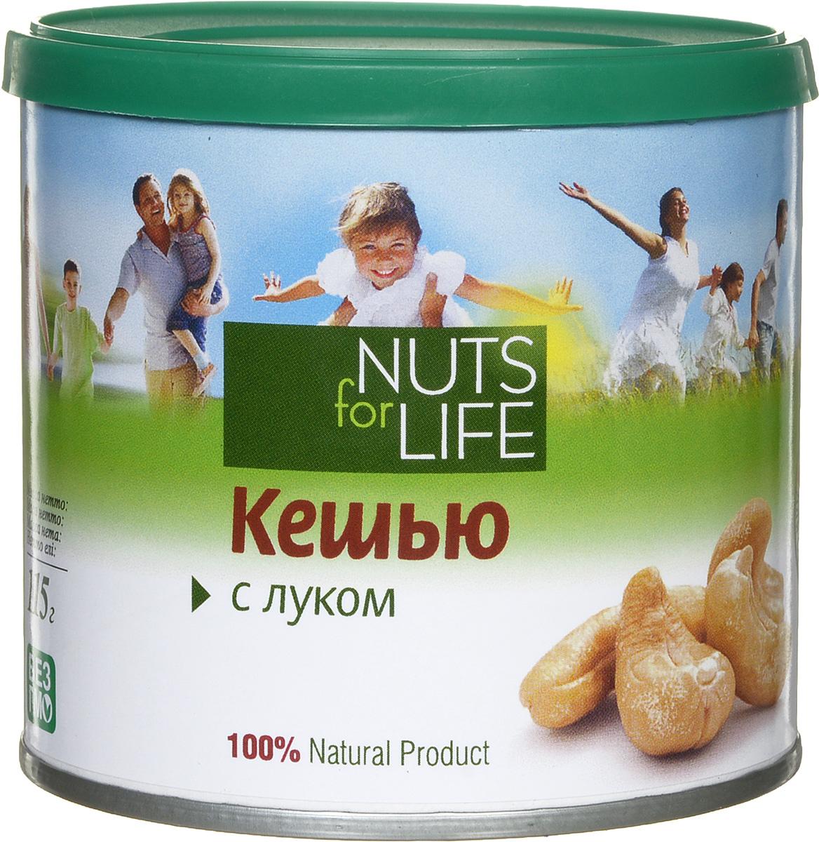 Nuts for Life Кешью обжаренный соленый с луком, 115 г