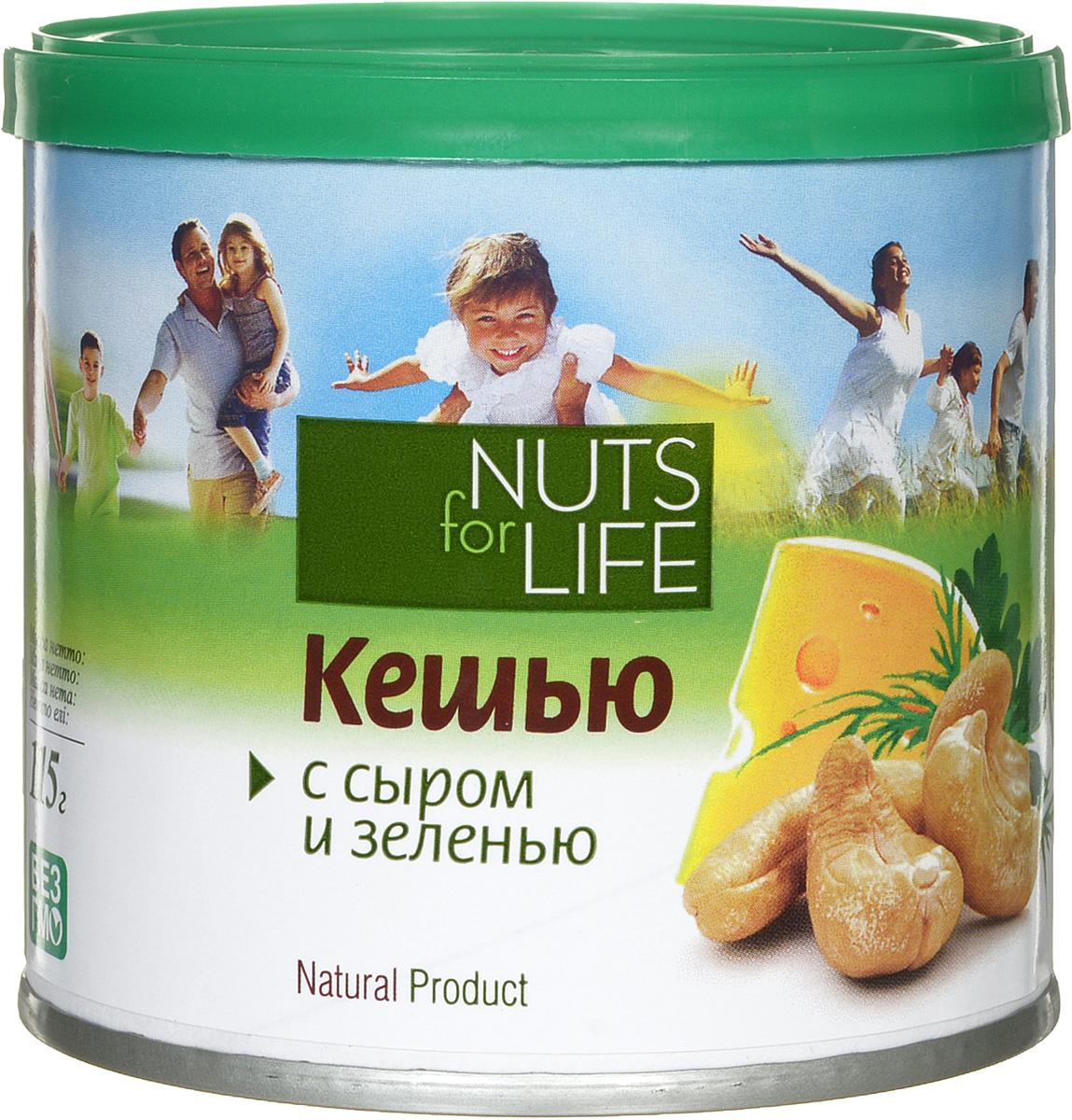 Nuts for Life Кешью обжаренный соленый с сыром и зеленью, 115 г