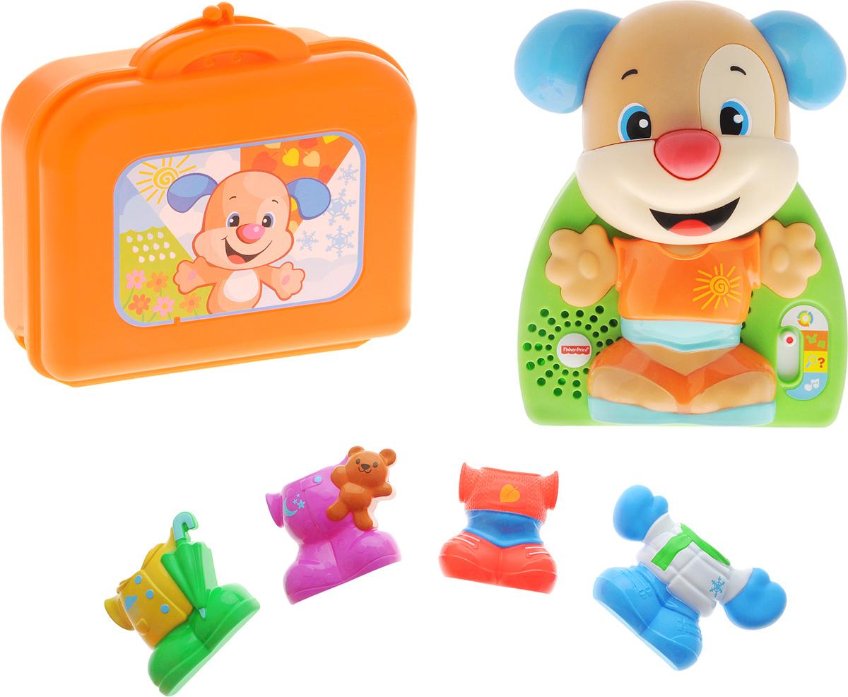 Fisher Price Развивающая игрушка Наряди щенкаDRH53Развивающая игрушка Fisher Price Наряди щенка с технологией Smart Stages позволяет изменять уровень обучения по мере взросления вашего малыша. Помогите щенку подготовиться к важной учебе и веселой игре. Пять нарядов помогут детям подготовить щенка к любой погоде и любому времени года - а заодно и узнать много нового! Убираться после игры очень просто - достаточно сложить все детали игрушки в чемоданчик. Все дети учатся и играют по-разному. Технология Smart Stages позволяет в любое время выбирать наиболее подходящий для ребенка этап развития. Поднимайте уровень для более интенсивного веселого обучения и большего разнообразия слов, песен и звуков! Игрушка выполнена из безопасных и нетоксичных материалов. Способствует развитию общего представления об окружающем мире, помогает пополнить словарный запас, тренирует моторику. Рекомендуется докупить 2 батарейки напряжением 1,5V типа АА (товар комплектуется демонстрационными).