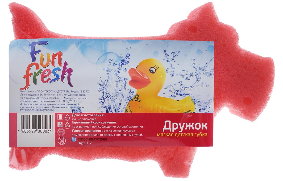 Губка для детской кожи Fun Fresh Дружок. Собака, цвет: розовый, 14,5 х 10 х 4 см1.7_собака_розовыйДетская губка для тела Fun Fresh Дружок. Собака, выполненная из поролона, подходит для нежной и чувствительной кожи ребенка. Она поможет бережно и тщательно ухаживать за детской кожей, превращая процесс купания в увлекательную игру, ведь она выполнена в форме собачки.