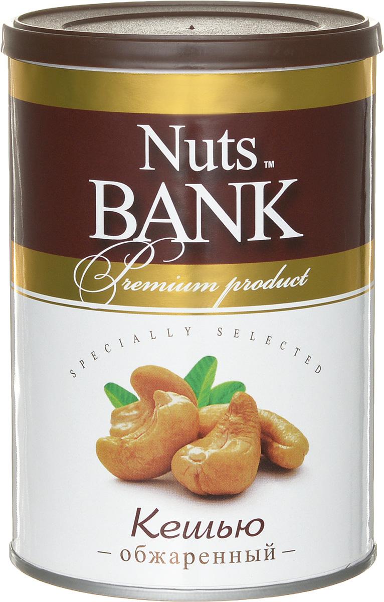 Nuts Bank Кешью обжаренный, 200 гU921163Высококачественный отборный кешью деликатно обжаривается для того, чтобы вы смогли насладиться его тонким приятный сладковатым вкусом. Его ценность сложно переоценить, ведь орех помогает сохранить здоровье кожи, зубов и ногтей. По-настоящему вкусный и здоровый перекус!
