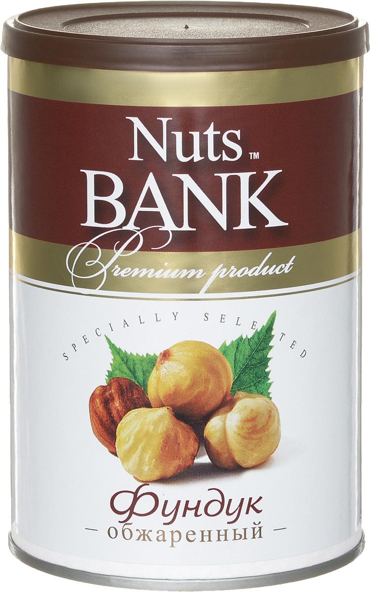 Nuts Bank Фундук обжаренный, 200 гU920210Фундук содержит белки и аминокислоты в большом количестве, легко усваиваемые нашим организмом, а также натуральные сахара, углеводы, крахмал. В ядрах орехов содержатся все 20 необходимых нам аминокислот, витамины – А, С, Е, РР, группы В.