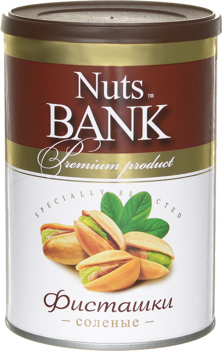 Nuts Bank Фисташка обжаренная соленая, 175 г