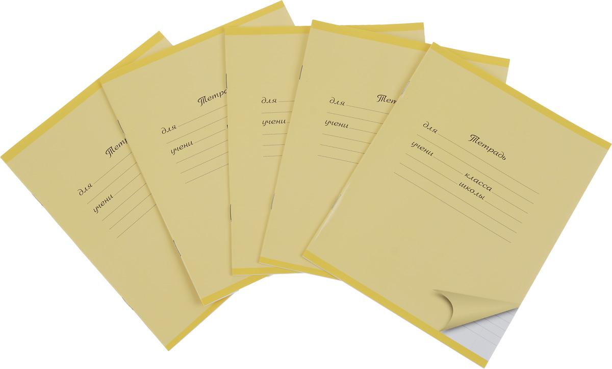 Action! Набор тетрадей 12 листов в линейку цвет желтый 5 штAN 1201/1M_желтыйНабор тетрадей Action! включает в себя 5 тетрадей. Обложка каждой тетради изготовлена из картона. На задней стороне обложки тетради представлен русский алфавит. Внутренний блок каждой тетради состоит из 12 листов белой бумаги, соединенных скрепками. Стандартная линовка в голубую линейку дополнена полями.