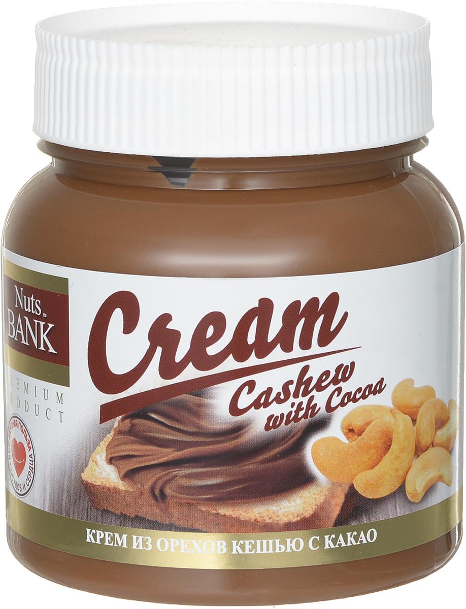 Nuts Bank Крем из орехов кешью с какао, 250 г