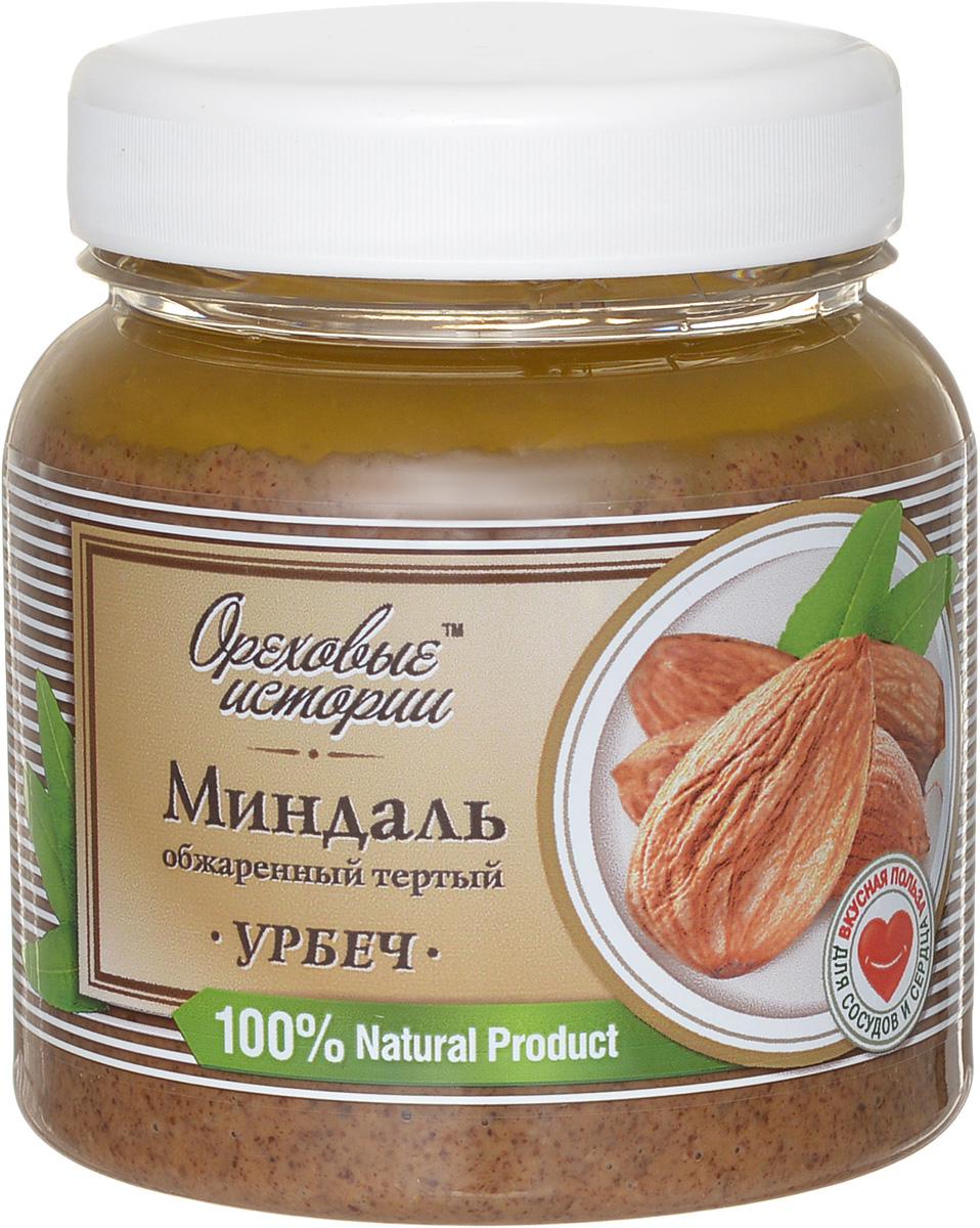 Ореховые истории Миндаль обжаренный тертый Урбеч, 300 г