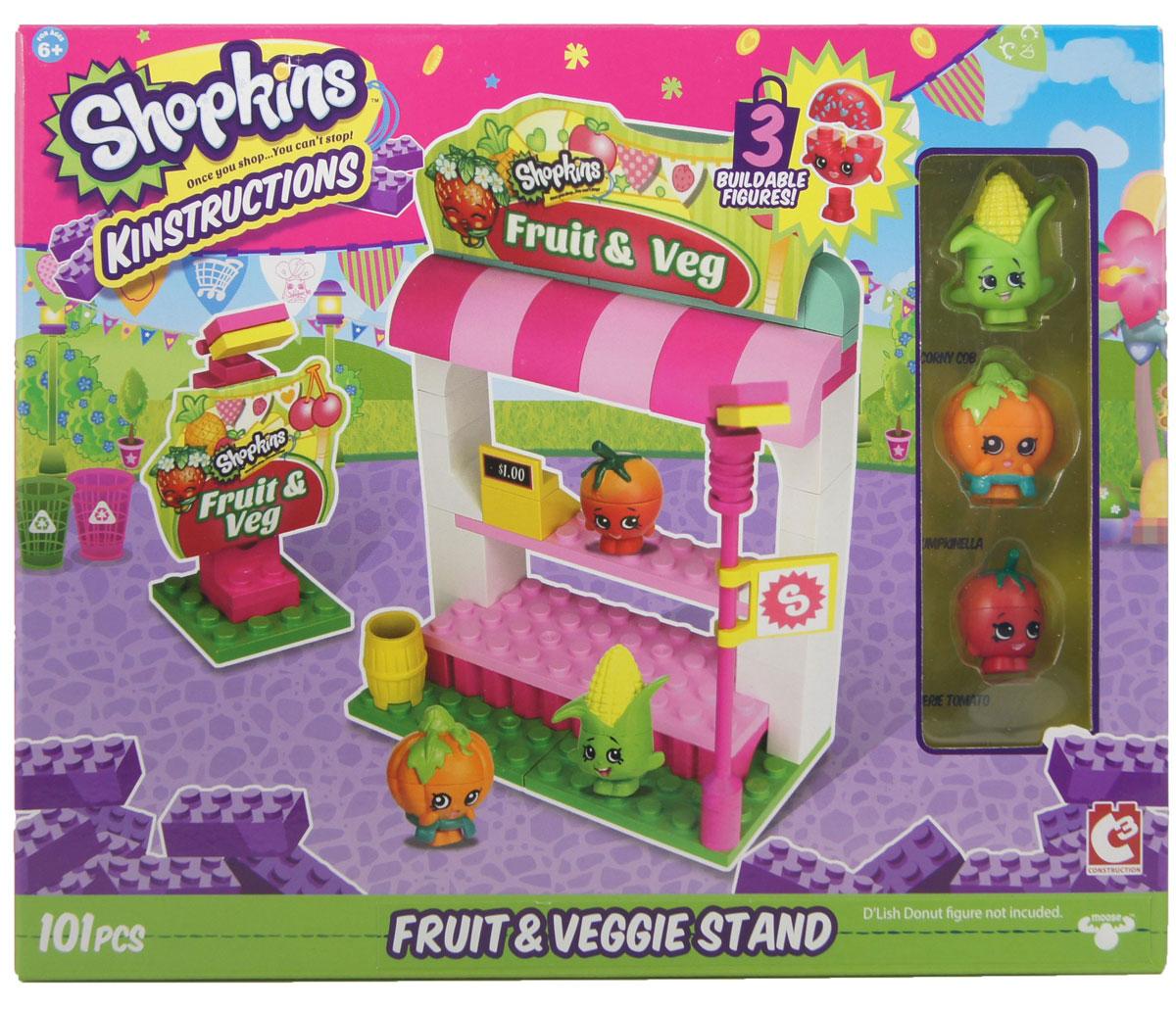 Shopkins Конструктор Овощная лавка37327ast37326С помощью конструктора Shopkins Овощная лавка вы сможете собрать свой супермаркет Шопвиля с любимыми героями. Шопкинсы - это малыши-овощи и фрукты, которые любят ходить за покупками. Набор включает в себя 101 разноцветный пластиковый элемент. Конструктор - это один из самых увлекательных и веселых способов времяпрепровождения. Ребенок сможет часами играть с конструктором, придумывая различные ситуации и истории. Уникальность набора в том, что он, как и все остальные игрушки Shopkins превосходно сочетаются с элементами конструкторов от множества популярных брендов, среди которых и LEGO.