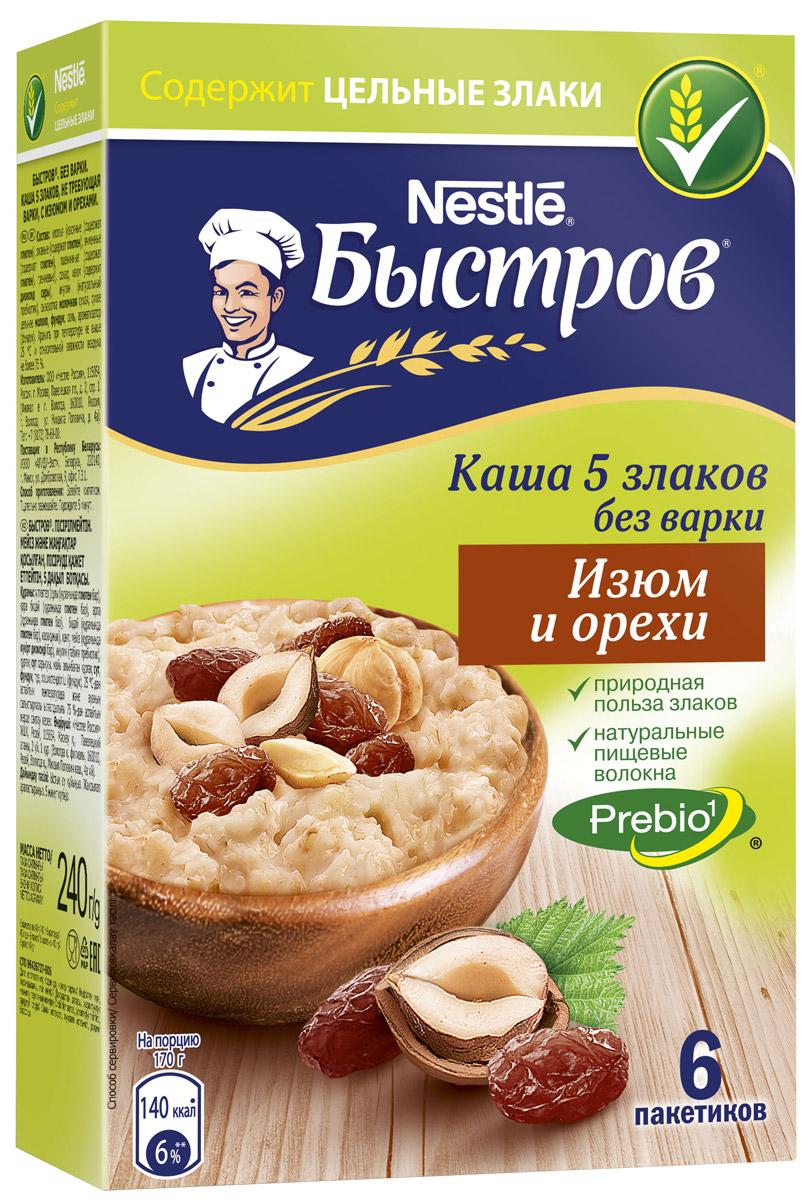 Быстров Prebio С изюмом и орехами каша 5 злаков, 6 х 40 г12227686Хлопья в кашах Быстров - это высококачественные хлопья из цельных злаков. Они сохраняют всю природную пользу - ценные пищевые волокна (клетчатку), витамины и минеральные вещества. Каша Быстров содержит 100% натуральные цельные отборные злаки и натуральный пребиотик, улучшающий пищеварение. Короб содержит 6 пакетов. Один пакет рассчитан на 1 порцию (130 мл воды). Вес 240 г. Уважаемые клиенты! Обращаем ваше внимание, что полный перечень состава продукта представлен на дополнительном изображении.