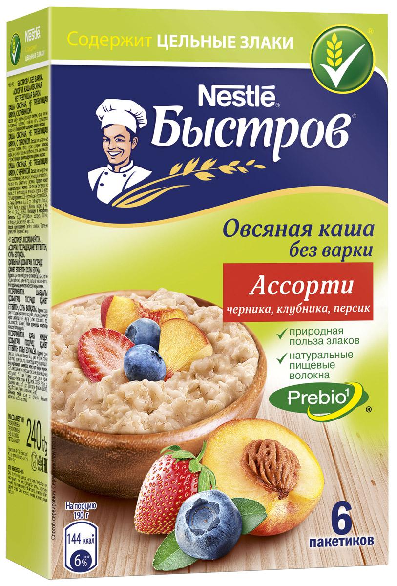 Хлопья в кашах Быстров - это высококачественные хлопья из цельных злаков. Они сохраняют всю природную пользу - ценные пищевые волокна (клетчатку), витамины и минеральные вещества. Содержит 100% натуральные цельные отборные злаки и натуральный пребиотик, улучшающий пищеварение. В состав каш БыстровPrebio входит натуральный пребиотик инулин. Инулин стимулирует рост собственной полезной микрофлоры кишечника, а значит, улучшает пищеварение и общее самочувствие. Для лучшего эффекта рекомендуется съедать 2 порции каши Быстров каждый день. Короб содержит 6 пакетов (по 2 пакетика каждого вкуса). Один пакет рассичитан на 1 порцию (150 мл воды). Вес 240 г.