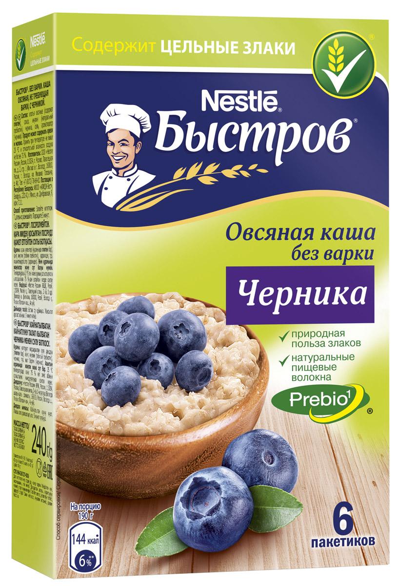 Быстров Prebio Черника каша овсяная, 6 пакетиков х 40 г12228558Хлопья в кашах Быстров - это высококачественные хлопья из цельных злаков. Они сохраняют всю природную пользу - ценные пищевые волокна (клетчатку), витамины и минеральные вещества. Каша Быстров содержит 100% натуральные цельные отборные злаки и натуральный пребиотик, улучшающий пищеварение. Короб содержит 6 пакетов. Один пакет рассчитан на 1 порцию (130 мл воды). Вес 240 г. Уважаемые клиенты! Обращаем ваше внимание, что полный перечень состава продукта представлен на дополнительном изображении.