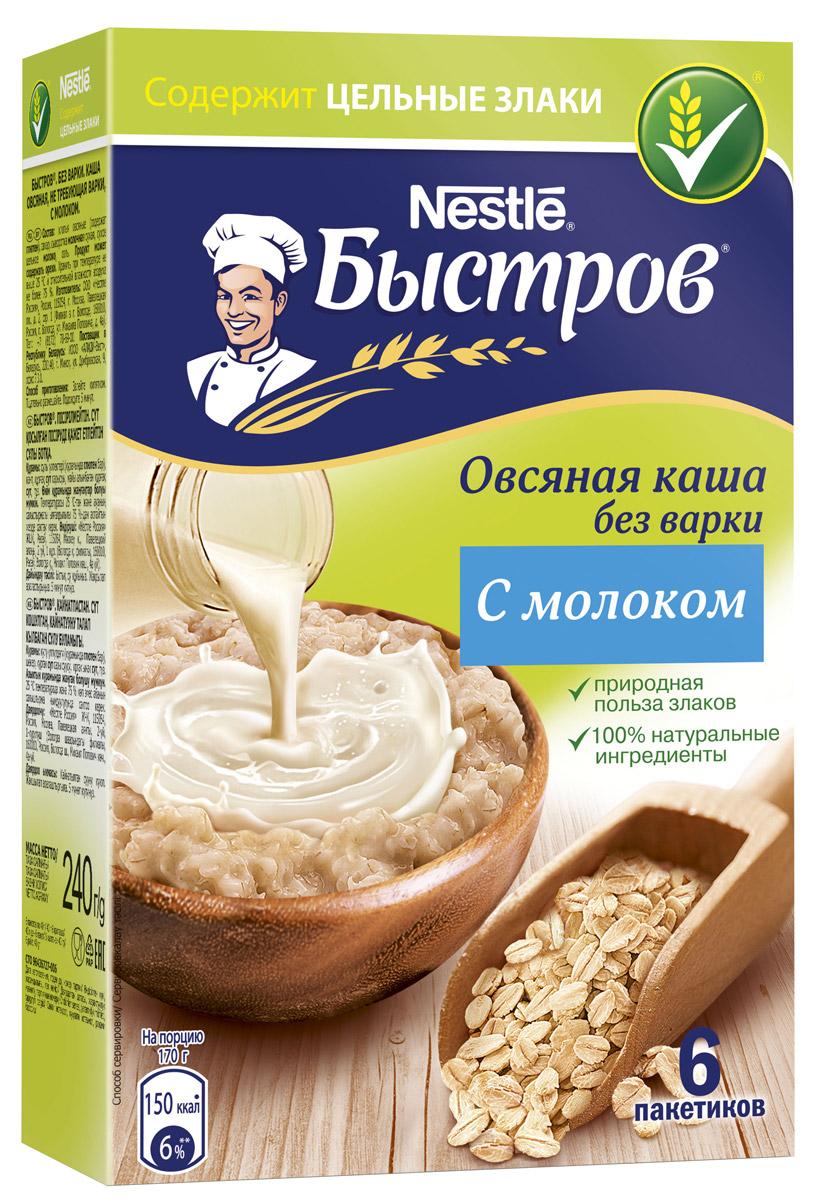 Быстров С молоком каша овсяная, 6 х 40 г