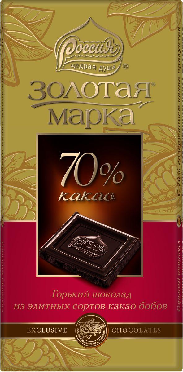 Россия-Щедрая душа! Золотая марка горький шоколад с 70% содержанием какао-продуктов, 100 г