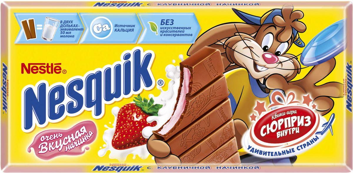 Nesquik молочный шоколад с клубничной начинкой и кальцием, 100 г