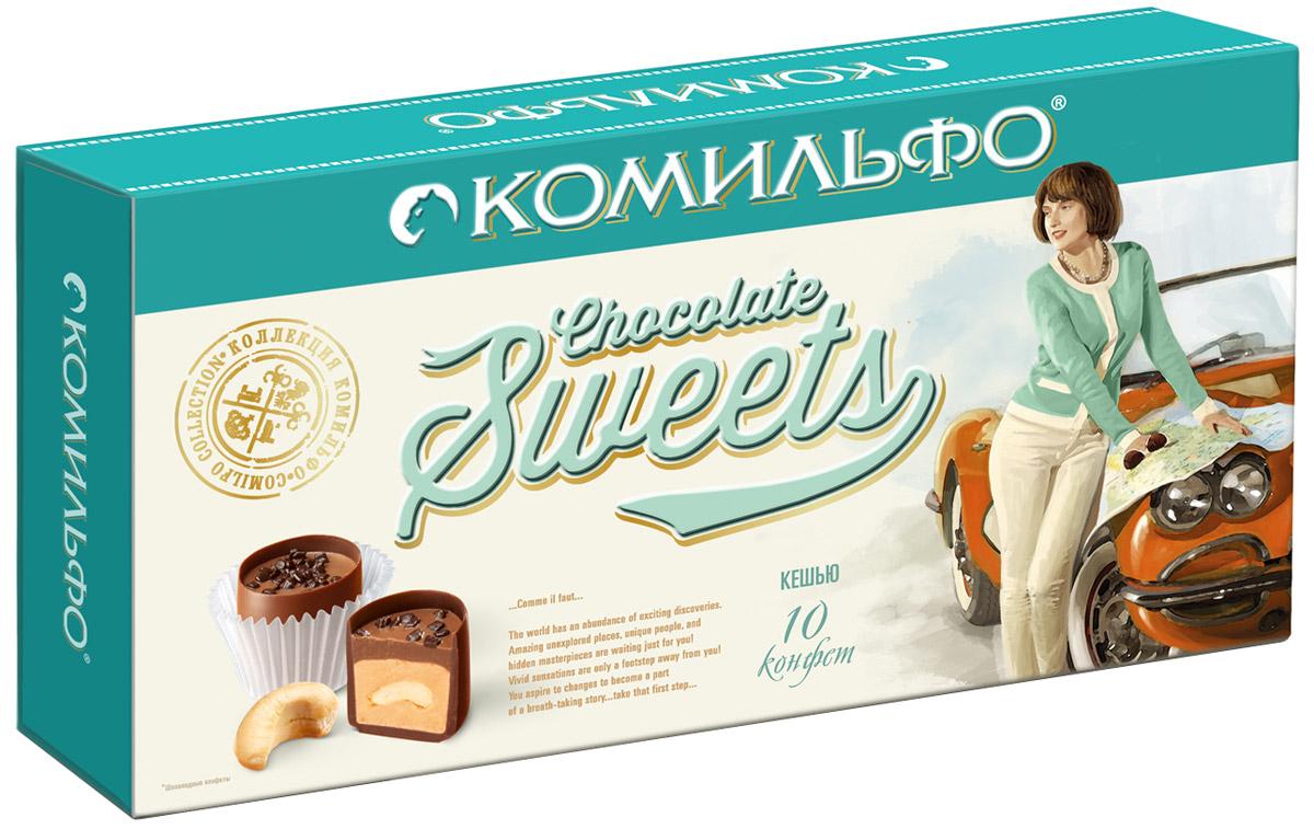 Комильфо шоколадные конфеты кешью, 116 г 12287034