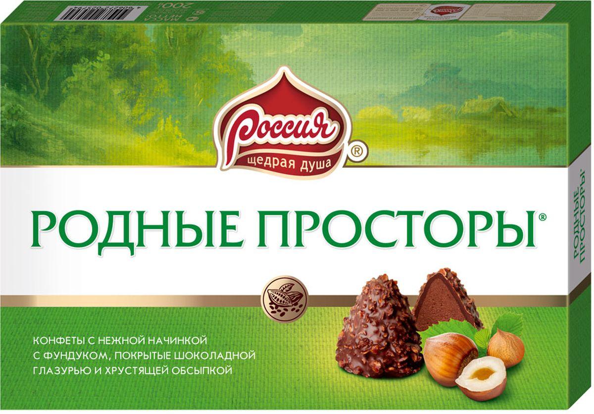 Конфеты с нежной ореховой начинкой с фундуком, покрытые шоколадной глазурью и хрустящей обсыпкой. Начинка из тертого ореха позволит насладиться невероятным вкусом конфет.