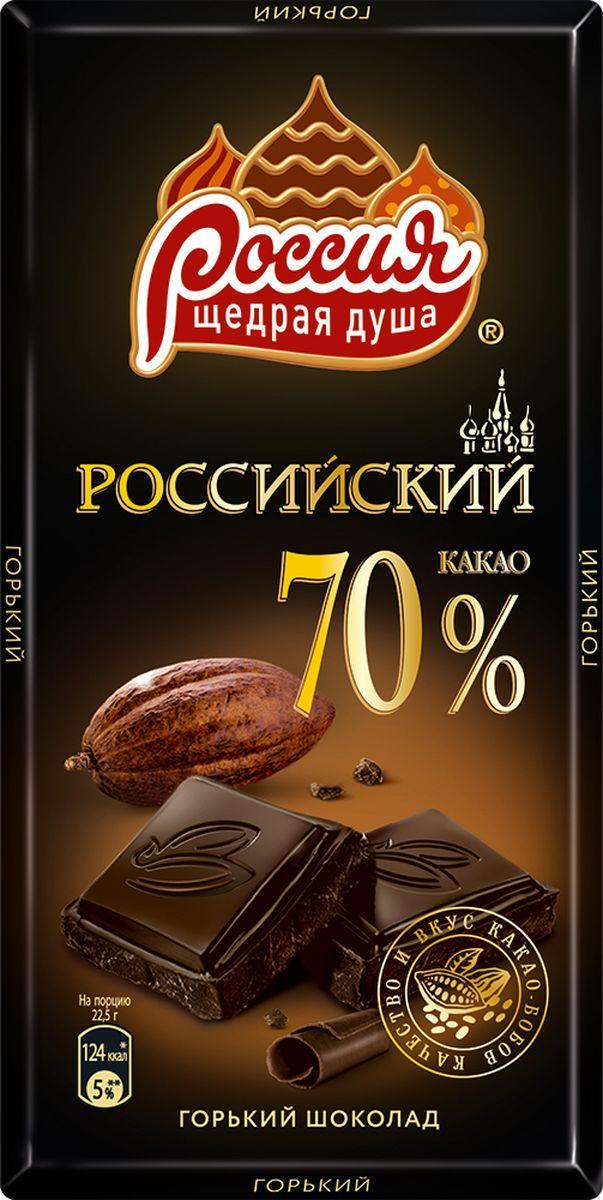 """Россия-Щедрая душа! """"Российский"""" горький шоколад, 90 г 12236290"""
