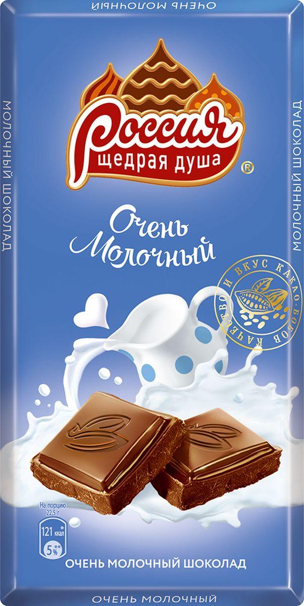 Россия-Щедрая душа! молочный шоколад, 90 г12281549Россия - Щедрая душа! Очень молочный шоколад. Шоколад Россия - Щедрая душа! представлен богатым выбором вкусов, щедро наполнен ингредиентами. Высокое качество и прекрасный вкус являются ключевыми составляющими этого шоколада. Молочный шоколад с большим содержанием молока, тающий и легкий. Уважаемые клиенты! Обращаем ваше внимание, что полный перечень состава продукта представлен на дополнительном изображении.