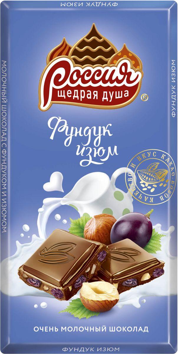 Россия-Щедрая душа! молочный шоколад с фундуком и изюмом, 90 г