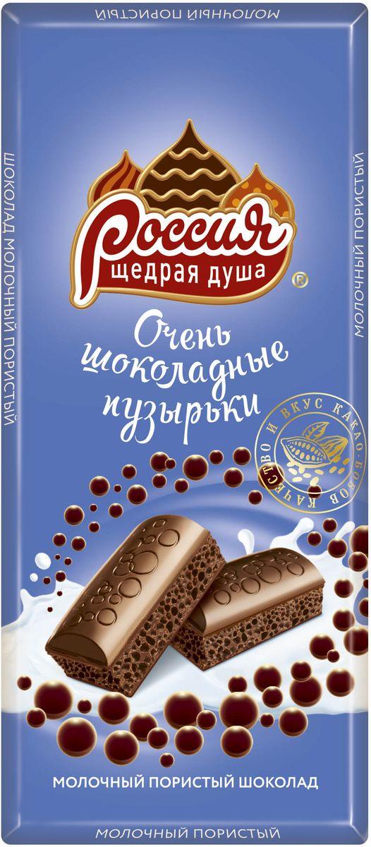 """Россия - Щедрая Душа! Очень шоколадные пузырьки Пористый молочный и белый шоколад. Шоколад """"Россия""""-Щедрая Душа! представлен богатым выбором вкусов, щедро наполнен ингредиентами. Мы вкладываем душу в производство нашего шоколада, именно поэтому он не перестает радовать потребителя своим качеством и разнообразием уже более 40 лет. Высокое качество и прекрасный вкус являются ключевыми составляющими нашего шоколада. Воздушный шоколад с легкими пузырьками, тающий и нежный – чтобы ваше общение было таким же легким и ярким."""