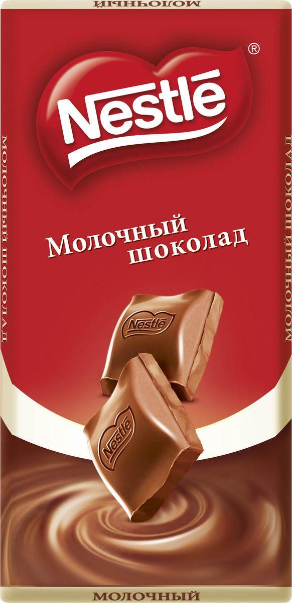 Nestle молочный шоколад, 90 г12281555Нежный молочный шоколад Nestle с большим содержанием молока, тающий и легкий. Уважаемые клиенты! Обращаем ваше внимание, что полный перечень состава продукта представлен на дополнительном изображении. Упаковка может иметь несколько видов дизайна. Поставка осуществляется в зависимости от наличия на складе.