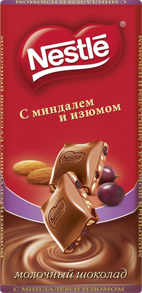 Nestle молочный шоколад с миндалем и изюмом, 100 г12281553Nestle молочный шоколад с миндалем и изюмом - нежный шоколад с интересным сочетанием ингредиентов.