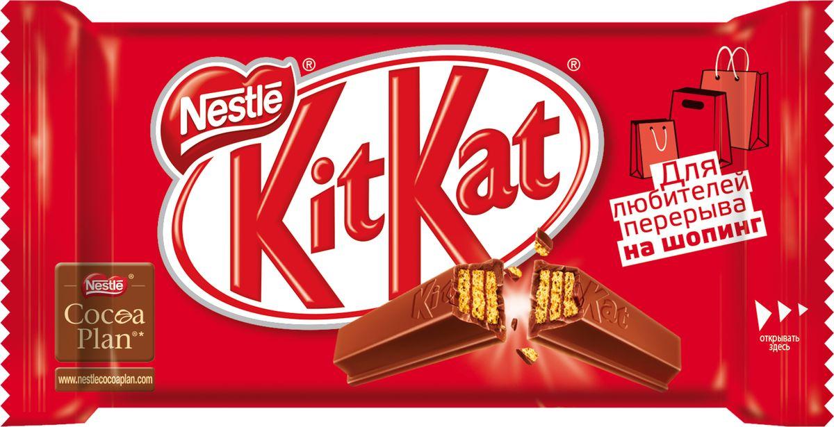 KitKat 4Fingers шоколадный батончик, 45 г12284654Шоколадный батончик KitKat с хрустящей вафлей. Есть перерыв, есть KitKat! Идеальное сочетание молочного шоколада и хрустящей вафли.