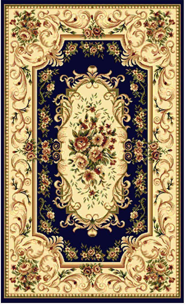 """Ковер """"Kamalak tekstil"""", прямоугольный, цвет: синий, 100 x 150 см. УК-0361"""