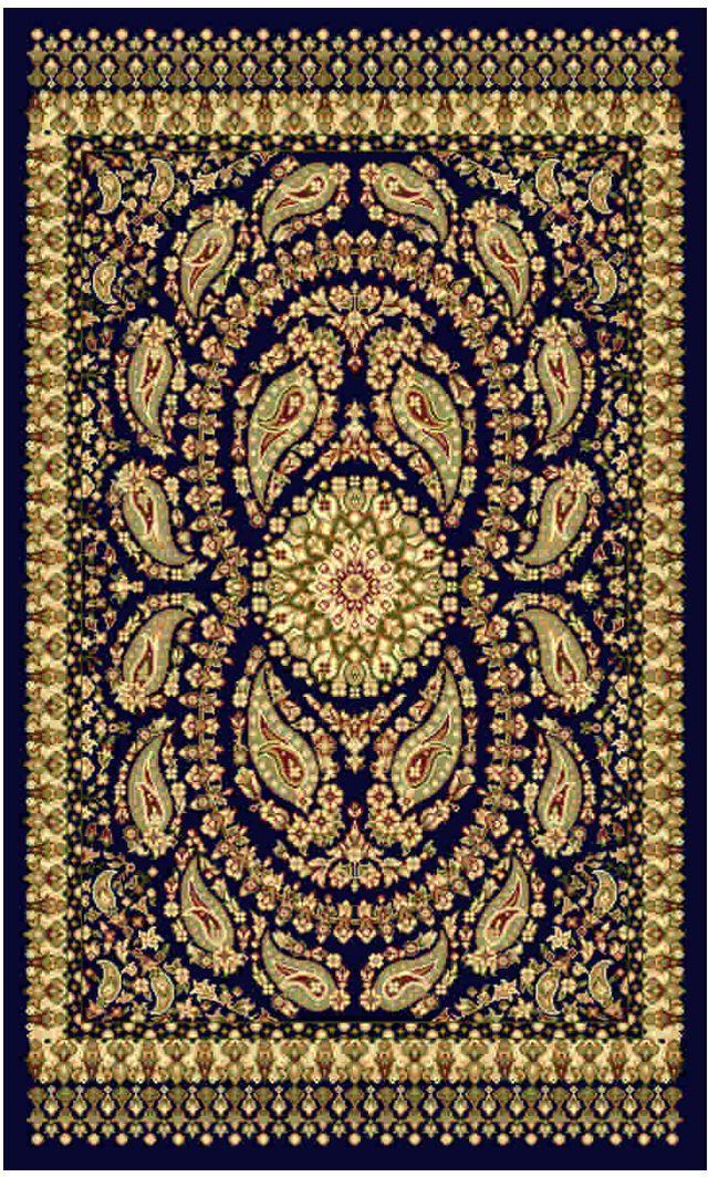 """Ковер """"Kamalak tekstil"""", прямоугольный, цвет: синий, 100 x 150 см. УК-0161"""