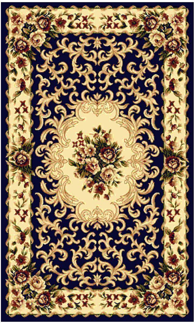 """Ковер """"Kamalak tekstil"""", прямоугольный, цвет: синий, 100 x 150 см. УК-0010"""