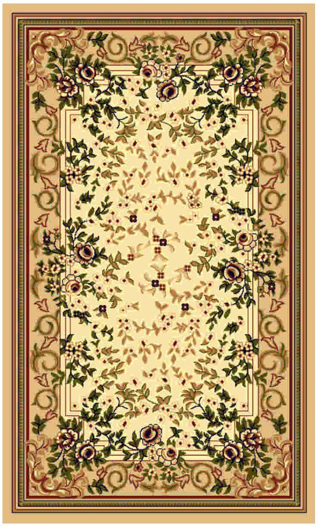 """Ковер """"Kamalak tekstil"""", прямоугольный, цвет: кремовый, 100 x 150 см. УК-0119"""