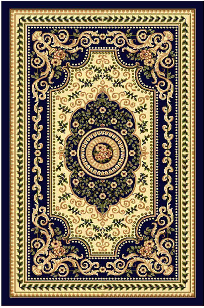 """Ковер """"Kamalak tekstil"""", прямоугольный, цвет: кремовый, 100 x 150 см. УК-0400"""